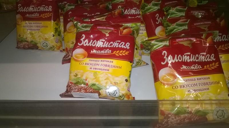 Российские товары влатвийском магазине