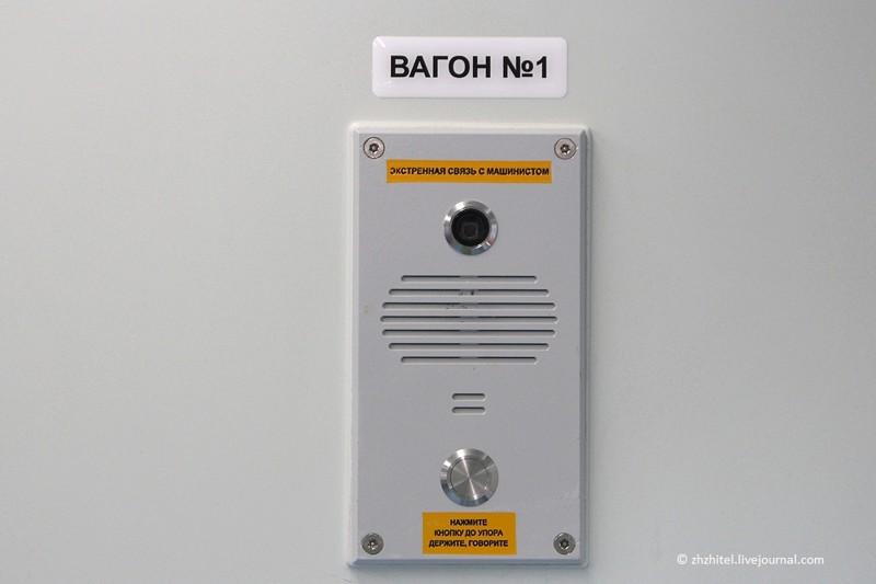 Электричка будущего: «Иволга» выходит надороги