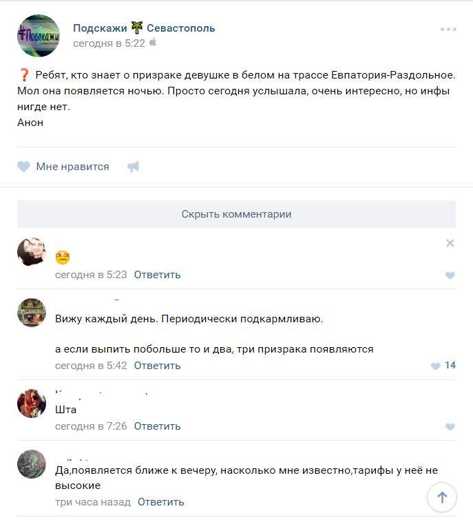 Смешные комментарии ивысказывания изсоциальных сетей
