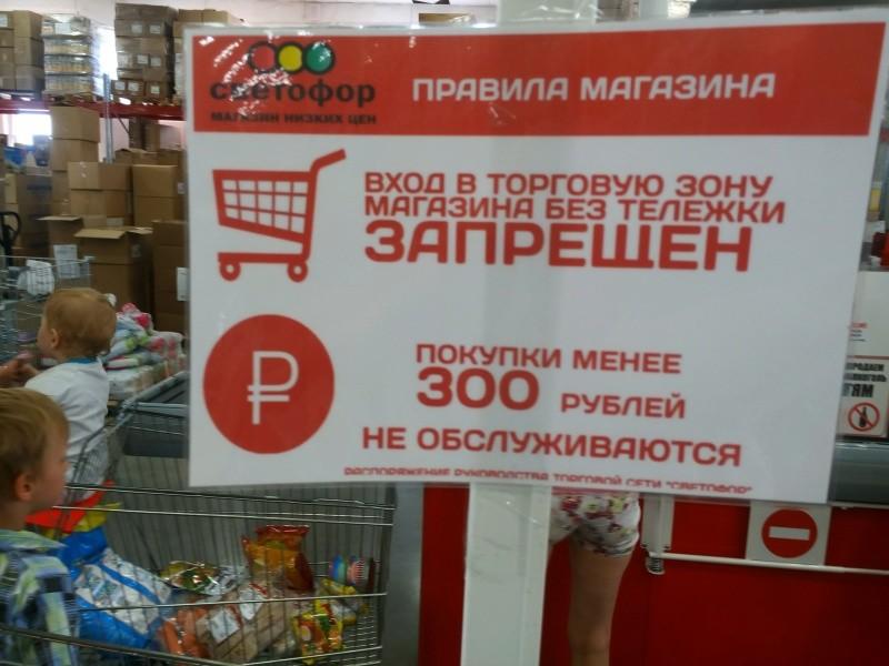 Полезный пост - памятка покупателям