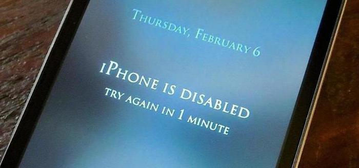 iPhone отключен, подключитесь к iTunes: как разблокировать без потери данных?