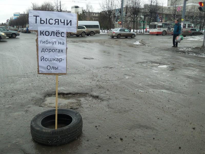 Страшный сонроссиянина  - весна