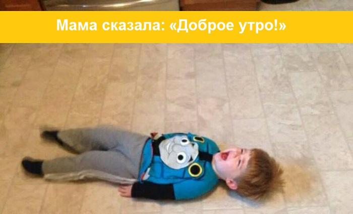 Родителей спросили, почему они не спешат успокоить своих детей. Узнав ответ я рассмеялся!