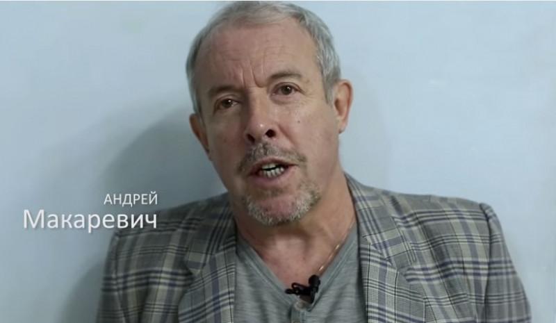 Андрей Макаревич отказался оплачивать выпускной своей дочери