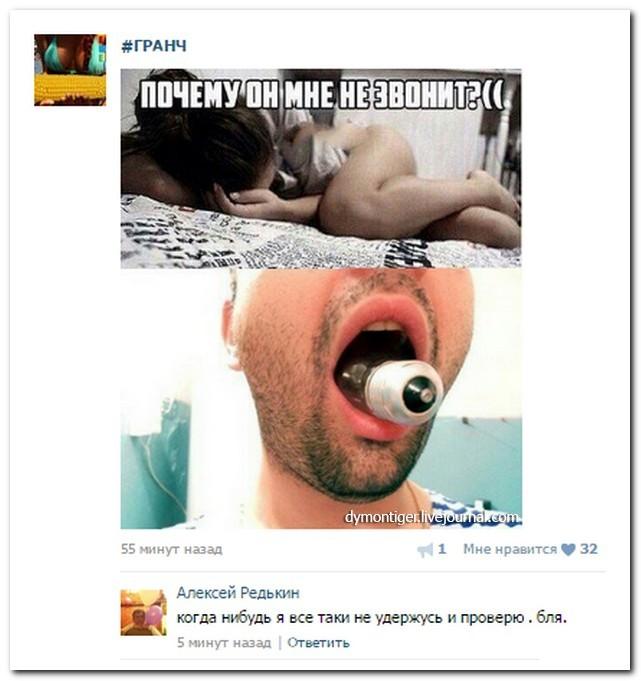 Смешные комментарии изсоциальных сетей