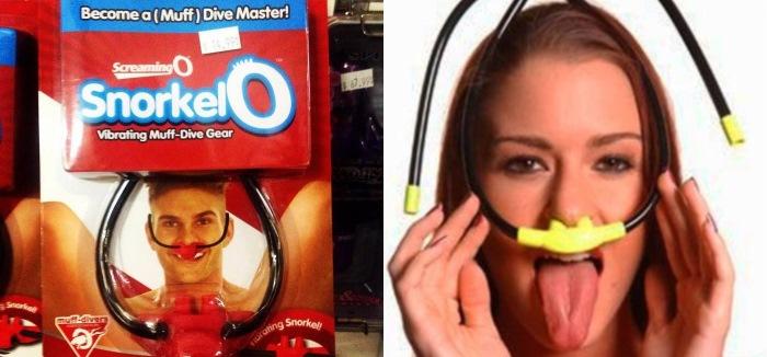 20 невыносимо странных секс-игрушек, от которых встают разве что волосы на голове...