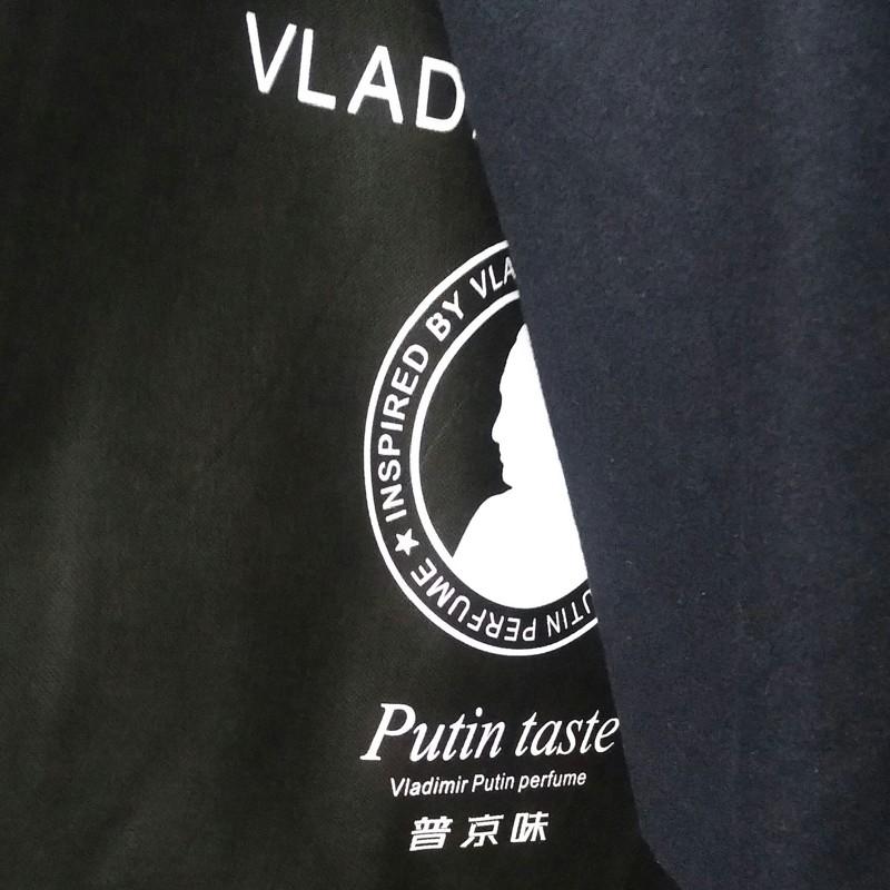 Сковородок подлинник, илиновые ляпы китайских производителей