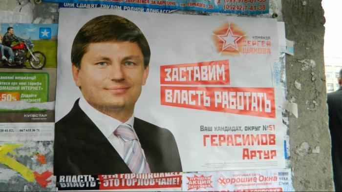 Стали известны необыкновенные фантазии украинских депутатов