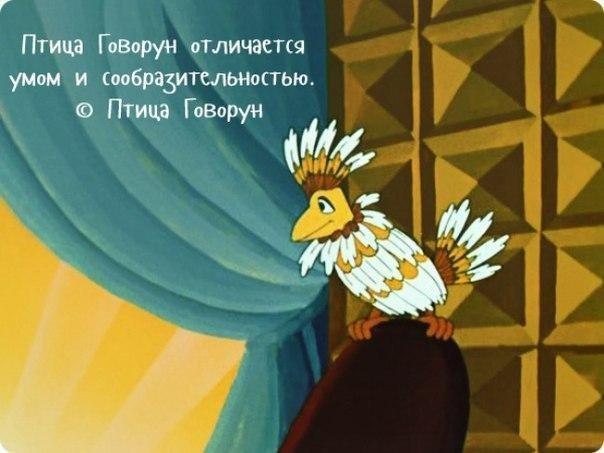 Мудрость советской мультипликации