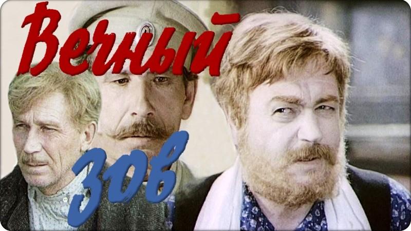 Самые культовые сериалы СССР
