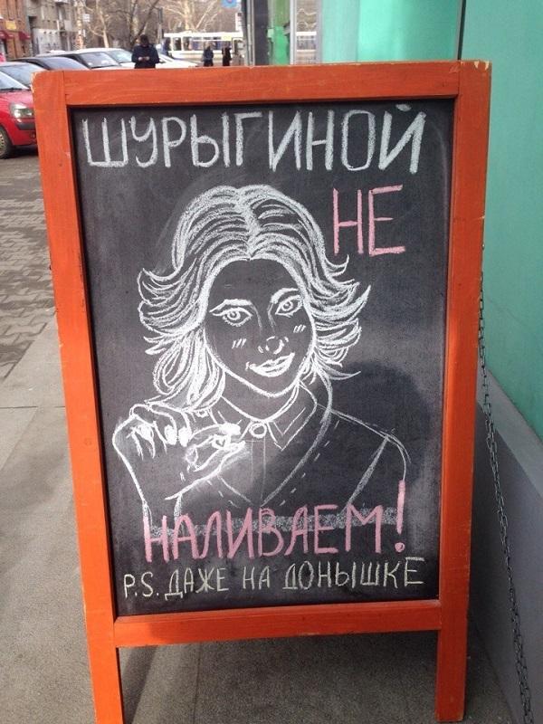 Кто прав, кто виноват: скандальная история изнасилования Дианы Шурыгиной, потрясшая Сеть.
