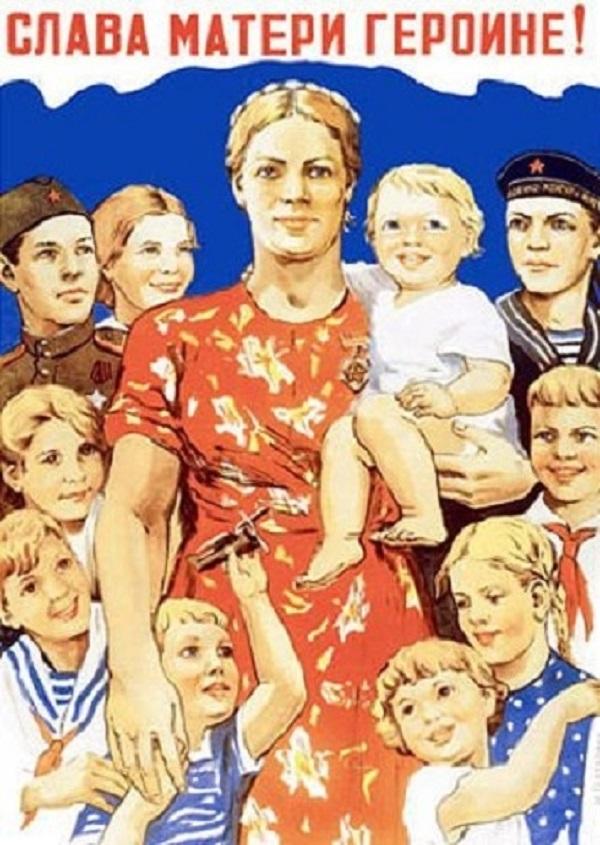 Этот жесткий пост вызвал бурю негодования со стороны русских женщин, из-за чего его пришлось удалить.