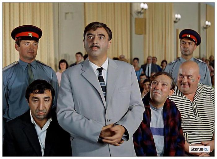 «Кавказской пленнице» полвека