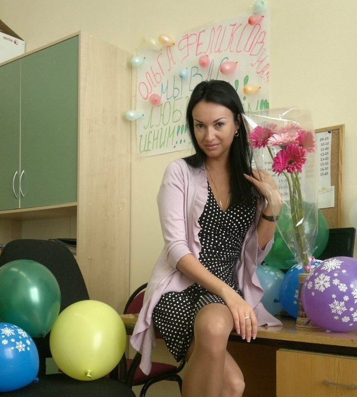 18 самых красивых учительниц