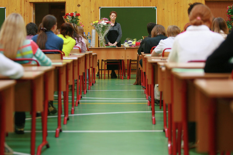 Калейдоскопический кретинизм или Чему учат в школе