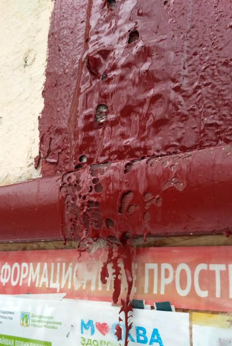 Страх ихохот вроссийском ЖКХ