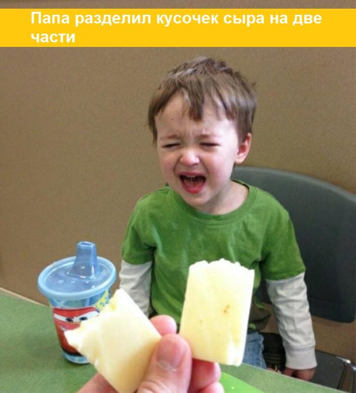 Взрослым не понять! 15 причин, которые могут вызвать неожиданную истерику у малыша.