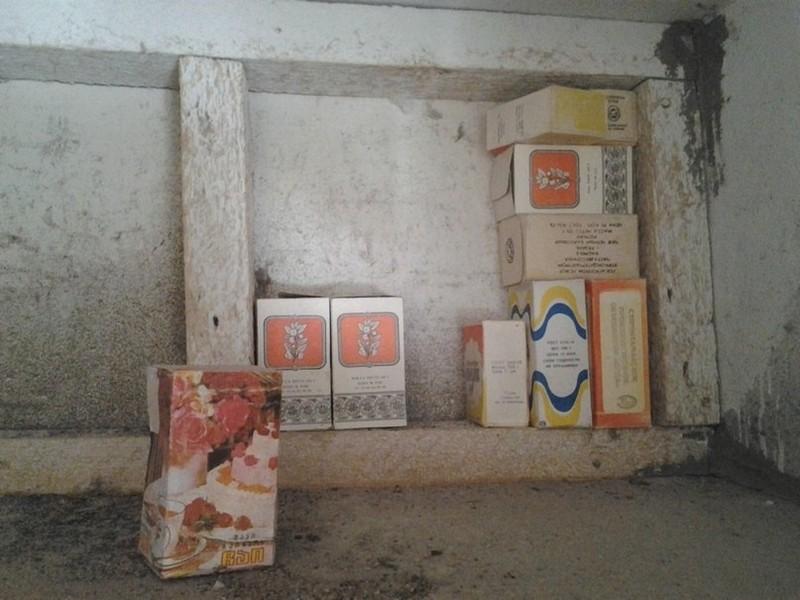Старые запасы вкупленной квартире