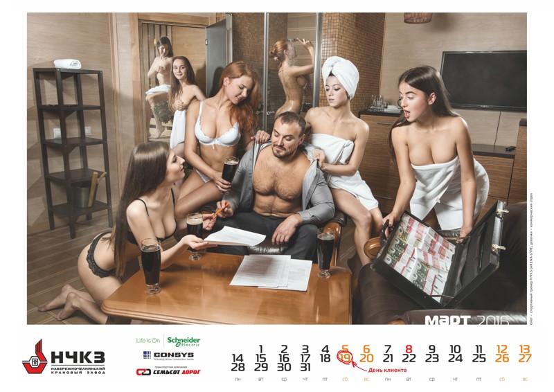 10странных эротических календарей