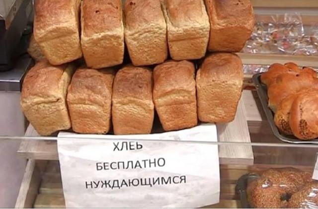 Бизнесмен-уроженец Армении прекратил бесплатно раздавать хлеб вЕкатеринбурге