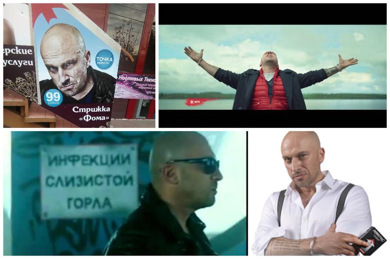 Российские звезды врекламе - ктоичторекламирует исколько заэтополучает