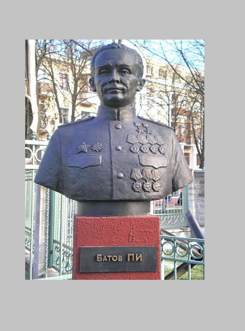 Батов Павел Иванович. Дважды Герой Советского Союза