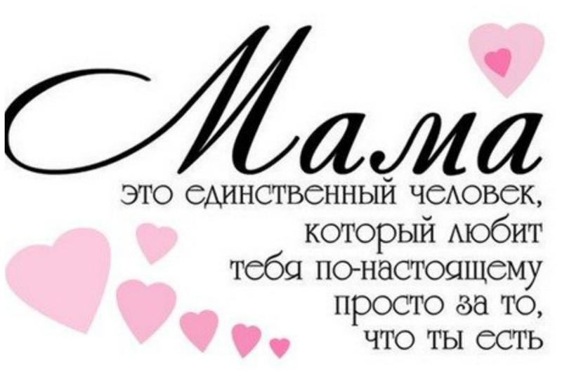 Жизнь мамы тяжелая, носчастливая