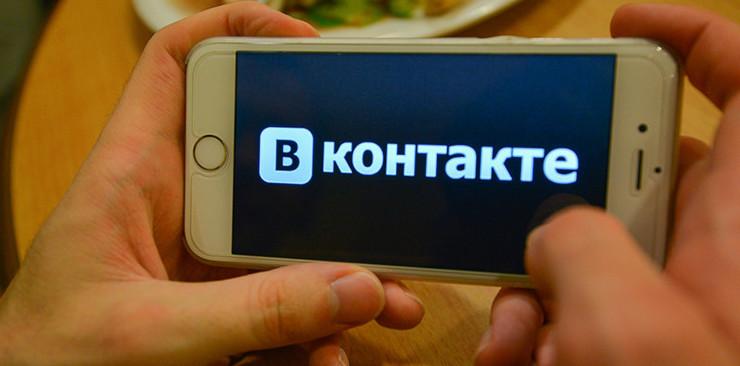 Спорные законопроекты, которые могут круто изменить жизнь россиян