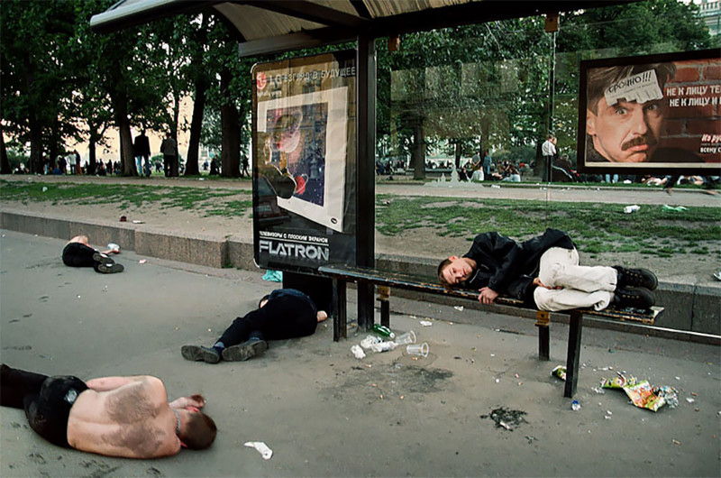 Алхимик Александр Петросян