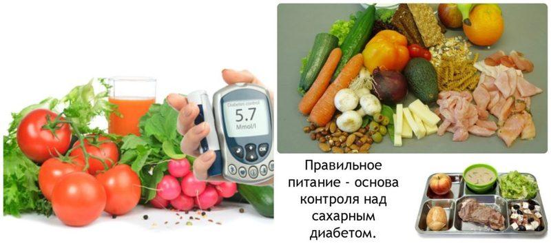Щадящая диета при диабете