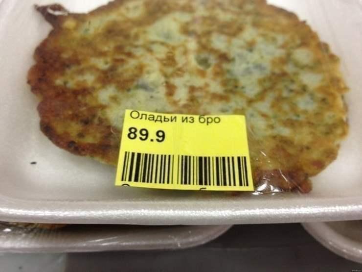 Самые нелепые товары, которые можно найти в магазинах!