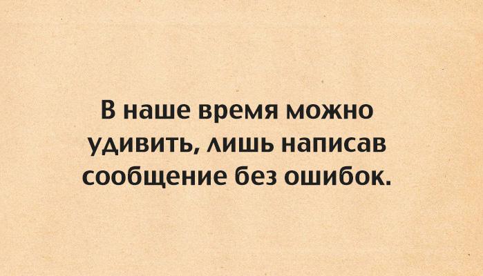 Этот тест покажет вам, насколько хорошо вы разбираетесь в тонкостях русского...