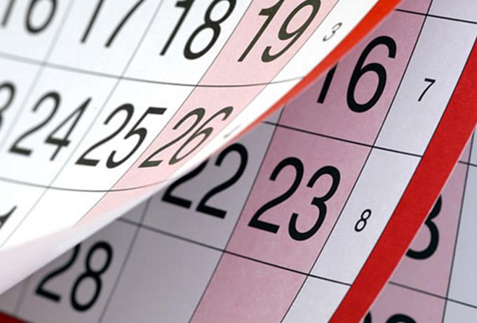 Значение дня недели Вашего рождения. Что он может рассказать о Вас?