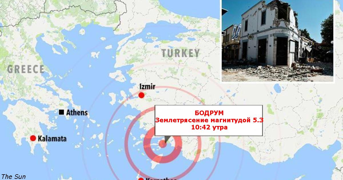В Турции на курорте   второе землетрясение за месяц! Есть погибшие...