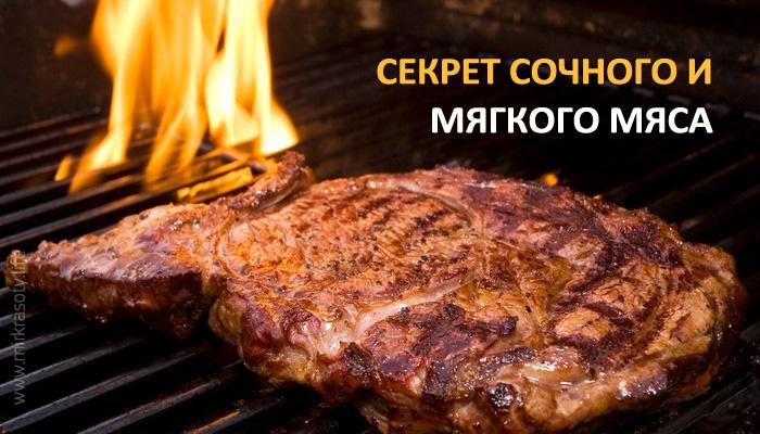 Продукты помощники, способные сделать мягким и сочным любое мясо