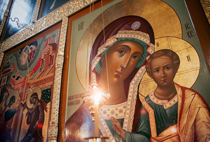 Как празднуется день Казанской иконы Божией Матери