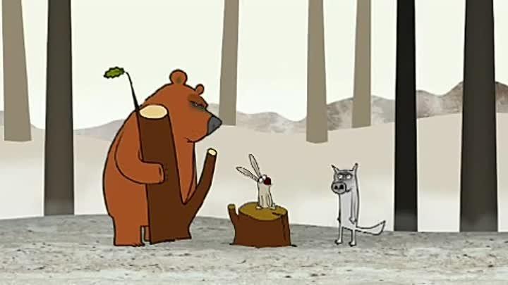 Самый лучший анекдот про волка, зайца и медведя