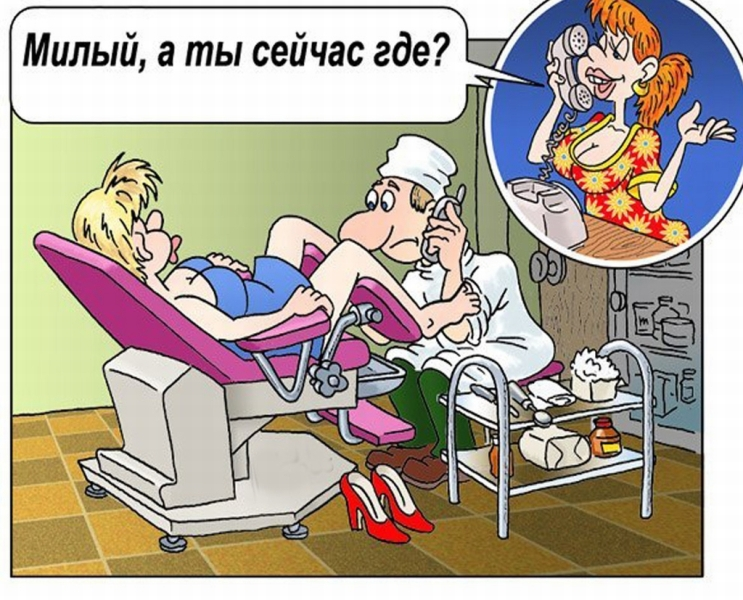 Что говорят врачи под конец рабочего дня - настолько смешно, что даже немного шокирует!