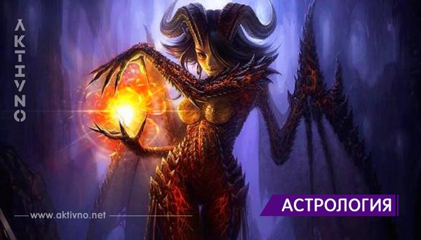 Узнайте, кто же Ваш злейший враг по знаку Зодиака!