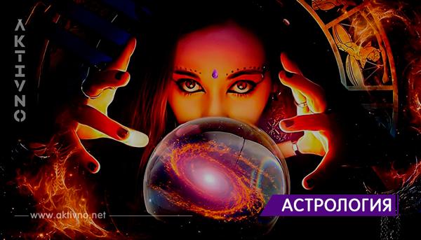 Цыганское предсказание для женщин всех знаков Зодиака на 2018 год!