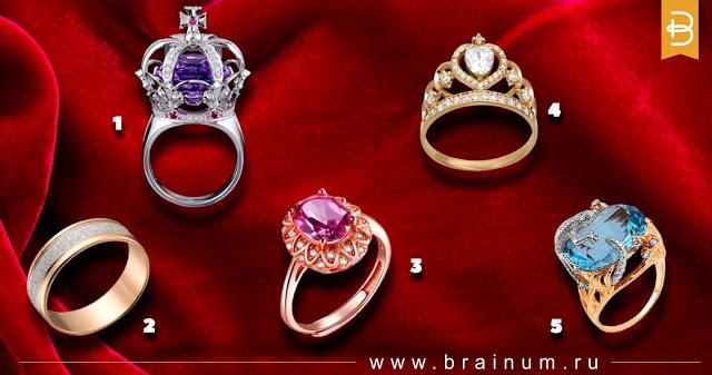 Эти кольца хранят секреты! Вам нужно выбрать одно из них, чтобы раскрыть тайну своей личности!