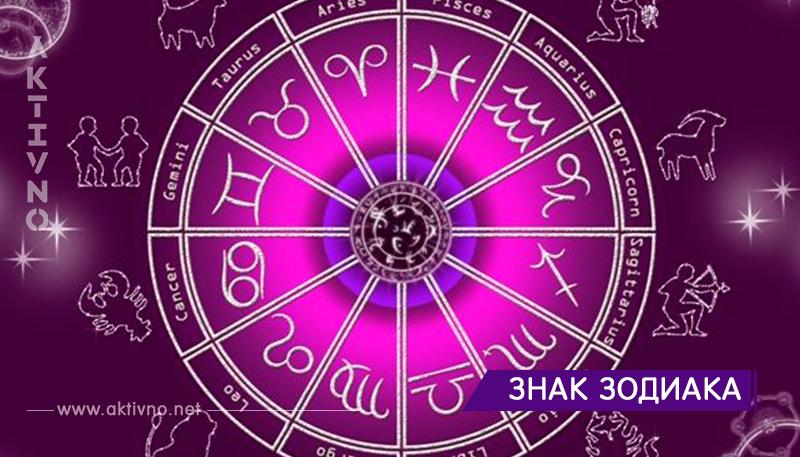 Вот 4 лучших знака Зодиака для серьезных отношений. Ваш в списке?