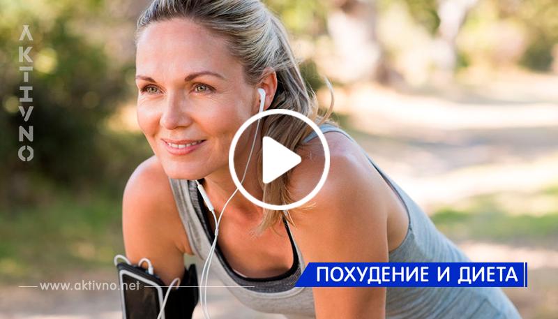 Все женщины старше 40 лет должны выполнять эти 5 упражнений каждый день!