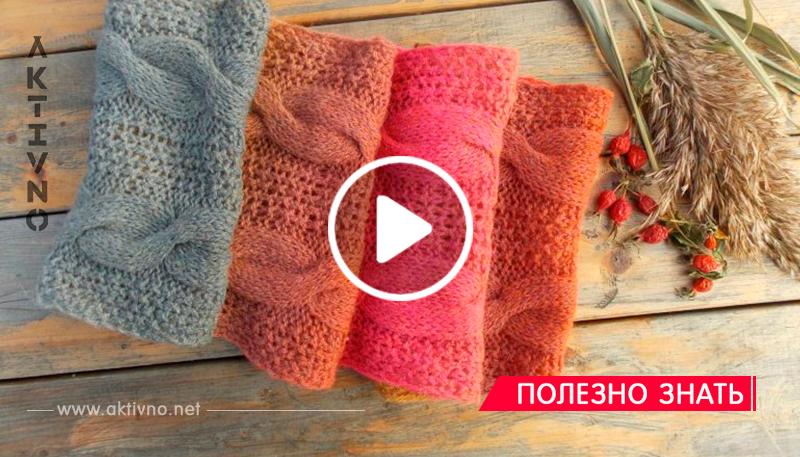 Шарф без спиц! Как связать рукой стильный шарф за 30 минут?