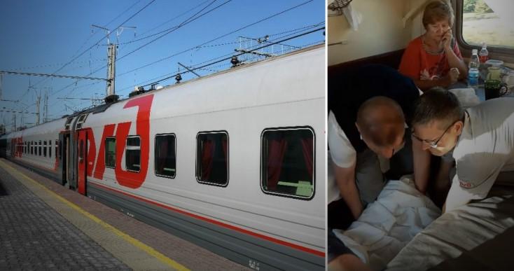Мужчину, умершего в душном поезде Москва-Волгоград, бросили в проходе