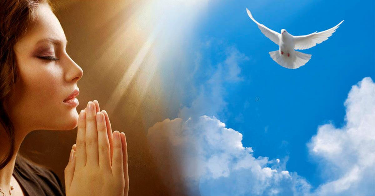Сильная молитва Святому Духу на исполнение самой заветной мечты