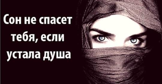26 Самых больших арабских мудростей. Только для женщин..