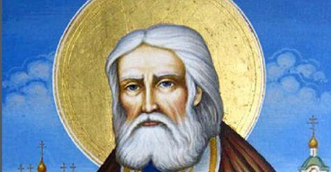 День апостола Андрея Первозванного 13 декабря 2018 года