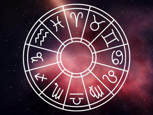 Любовный гороскоп на неделю с 11 по 17 февраля 2019 года