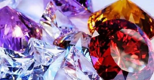 Бриллиант самый дорогой драгоценный камень? А вот и нет!
